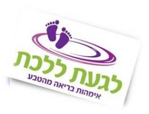 חן הילה דורון לוגו