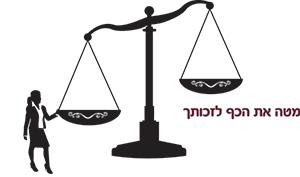 ענבר-בכר-המלצה